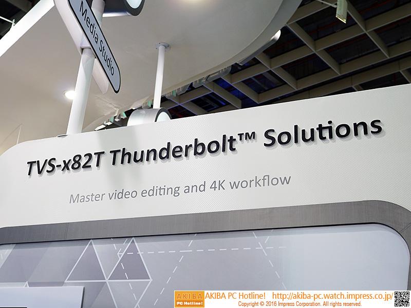 4K動画編集環境に対応したプロ向けモデル。