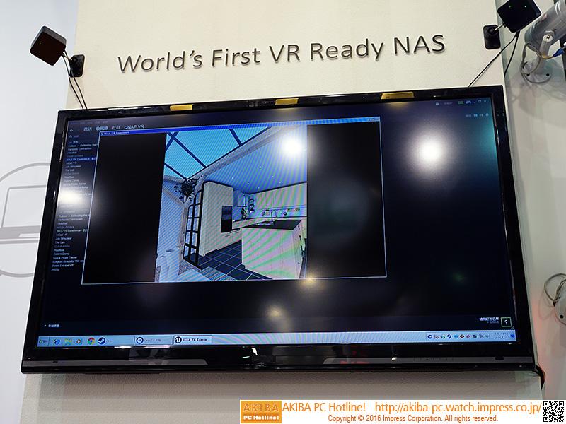 VRアプリは仮想OS上のWindows 7で動作していた。