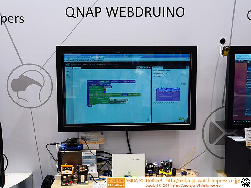 ブラウザベースでの開発環境を用意する「QNAP WEBDUINO」。