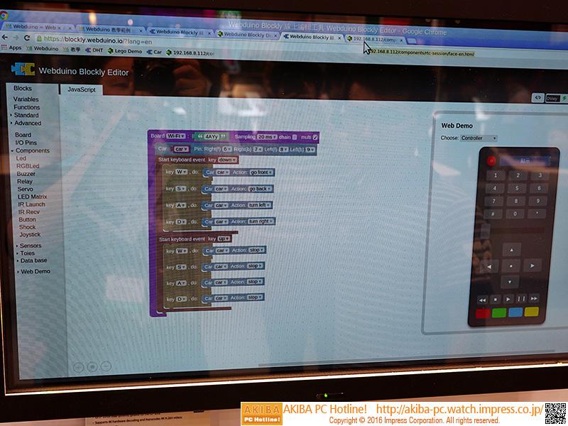 ビジュアルベースでオブジェクトを並べていくだけでリモコンの設定を登録できる。
