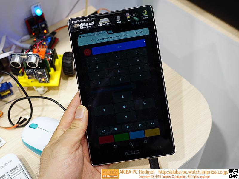 タブレットに表示されるブラウザから設定したリモコン操作ができる。
