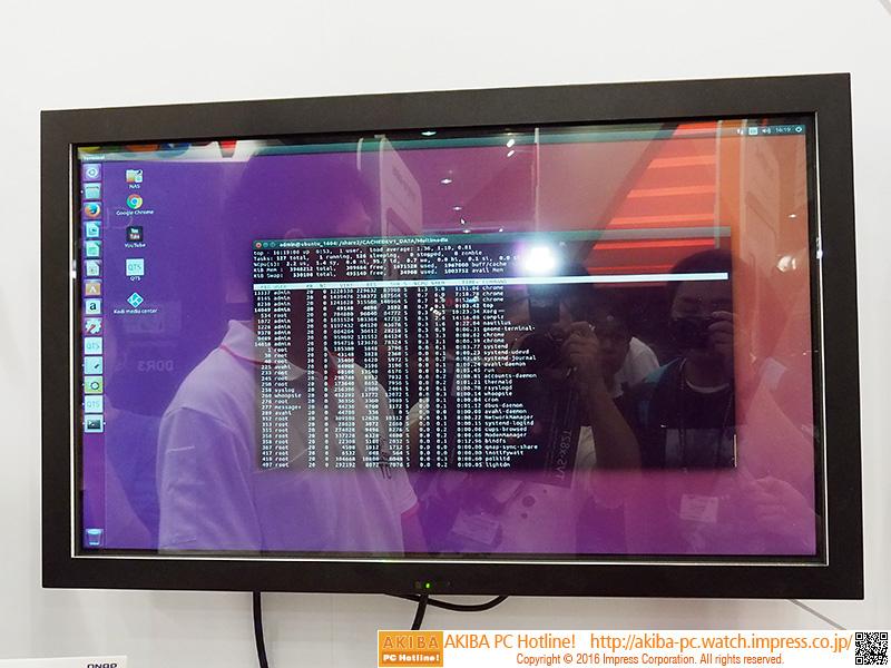 「TSーx53A」シリーズはUbuntuを直接インストールして使用できるできる。