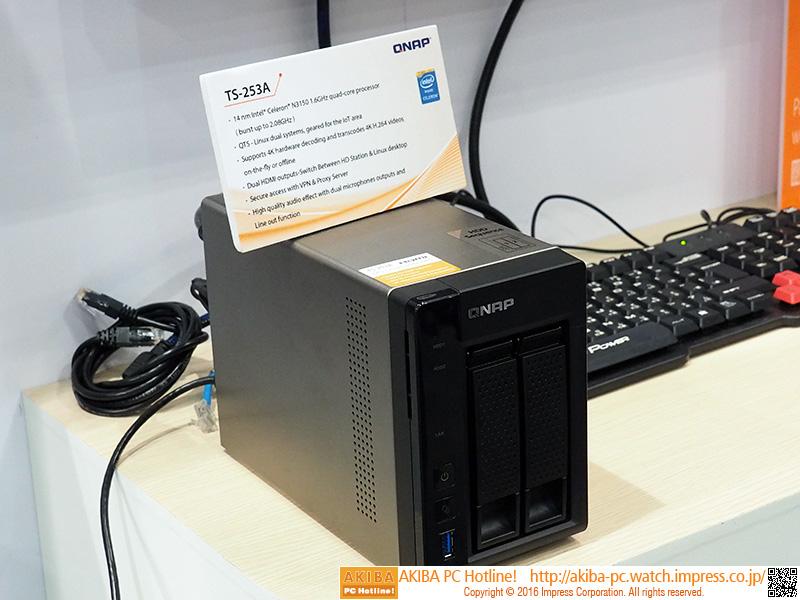 2ベイを搭載する「TS-253A」。CPUにCeleron N3150(1.6GHz)を採用。Ethernt端子は2基搭載。4ベイ以上のモデルは4基搭載している