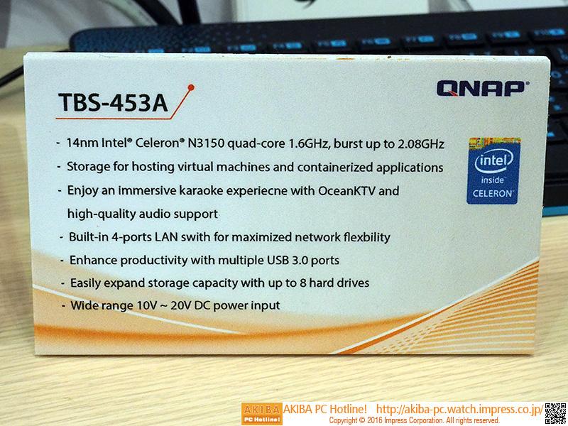 「TBSー452A」の基本性能。カラオケ機能などが搭載されている。