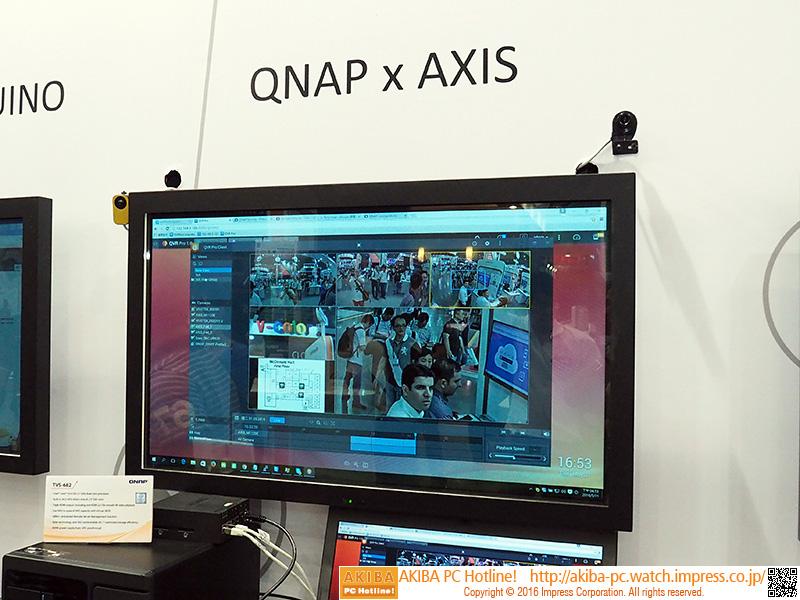 複数の監視カメラ映像を記録・表示するアプリ「AXIS」をQNAP上で動作。ストレージ上で完結するため、PCレスで運用できる。