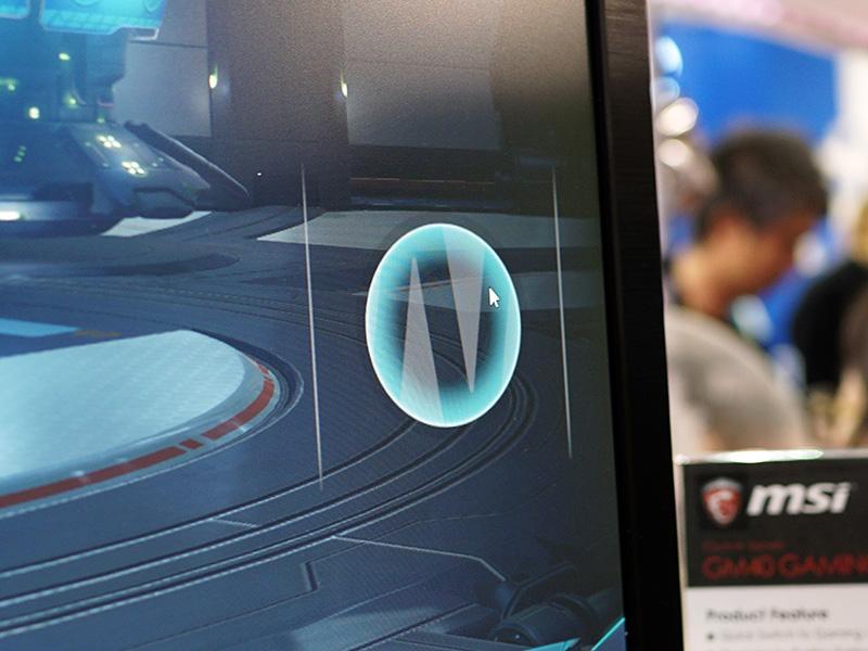 センサーは画面の任意の位置に表示できる。