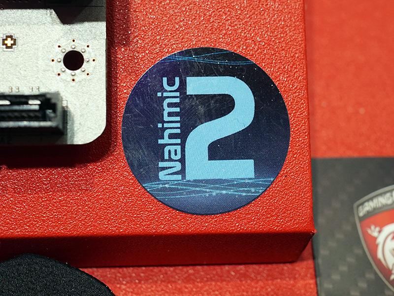 「Nahimic 2」