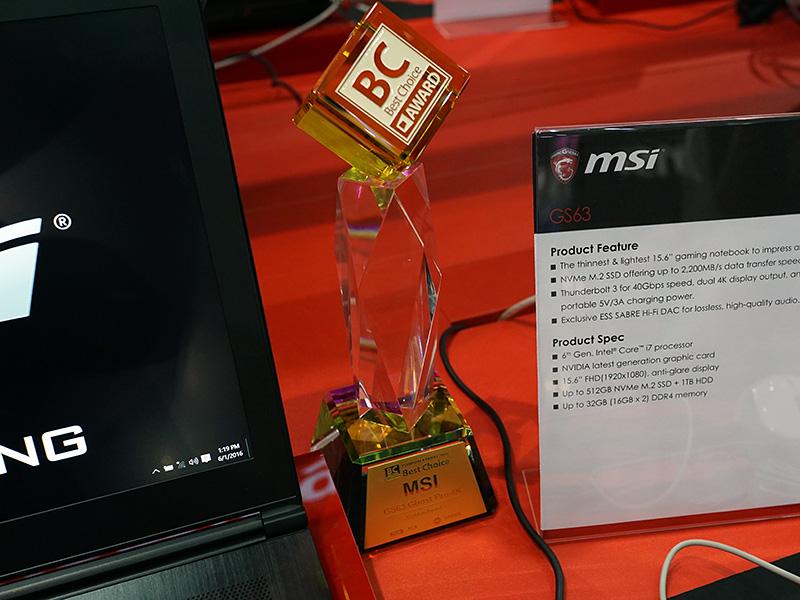 GS63はComputex Taipei 2016 Best Choice AWARDを受賞。