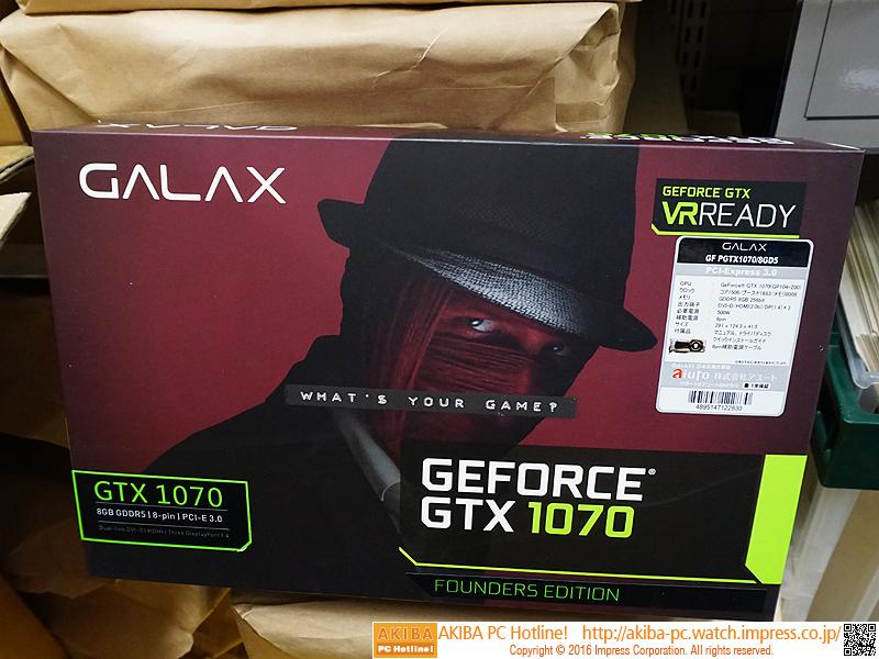 GALAX GF PGTX1070/8GD5