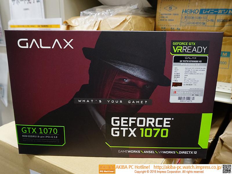 GALAX GF PGTX1070/8GD5 V2(オリジナルクーラー版)