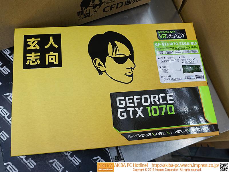 玄人志向 GF-GTX1070-E8GB/FE