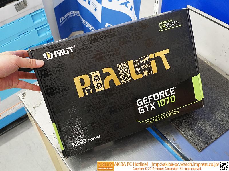 Palit NE51070015P2-PG411F