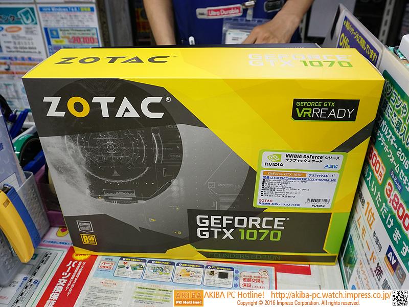ZOTAC ZT-P10700A-10P