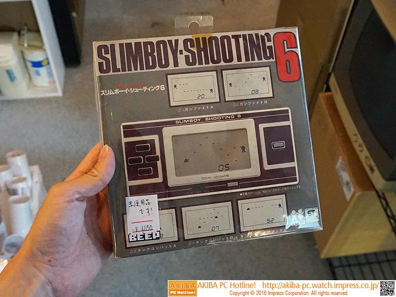 トミー スリムボーイ・シューティング6(未使用品)。4,850円。