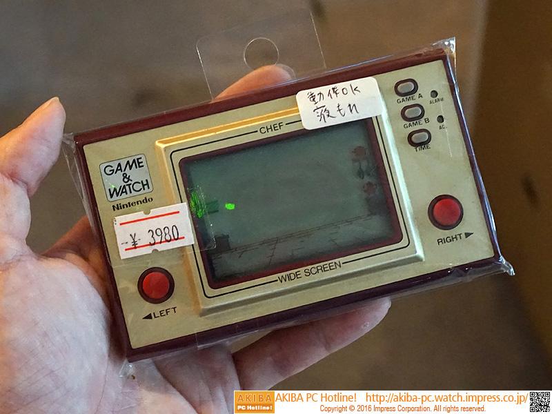 任天堂 ゲーム&ウォッチ シェフ。3,980円。