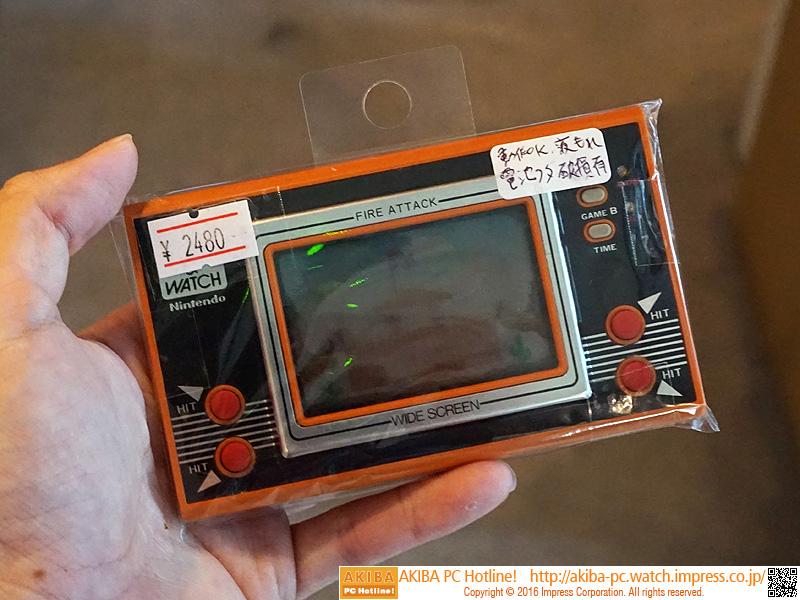 任天堂 ゲーム&ウォッチ ファイアアタック。2,480円。