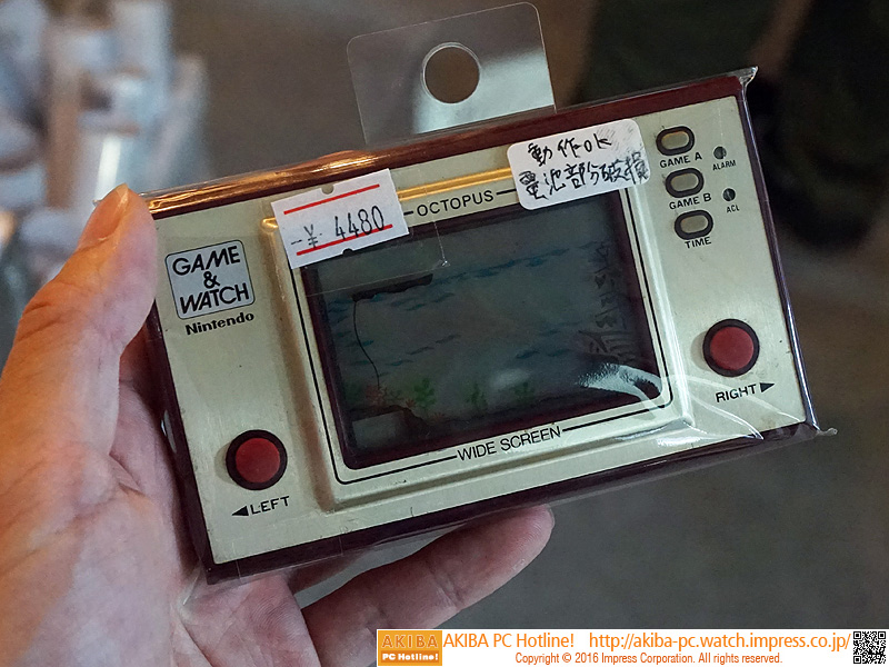 任天堂 ゲーム&ウォッチ オクトパス。4,480円。