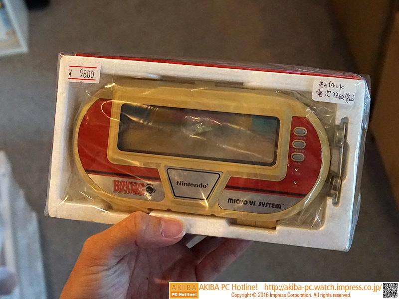 任天堂 ゲーム&ウォッチ マイクロVS.システム ボクシング(箱やマニュアル付き)。9,800円。