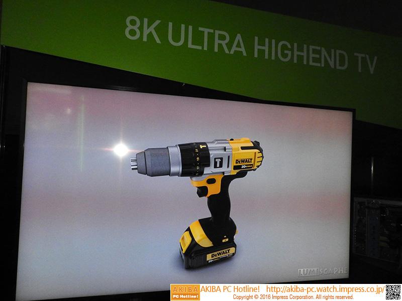 1600万円するシャープの85型8Kディスプレイに8K映像を映し出すデモも行なわれていた
