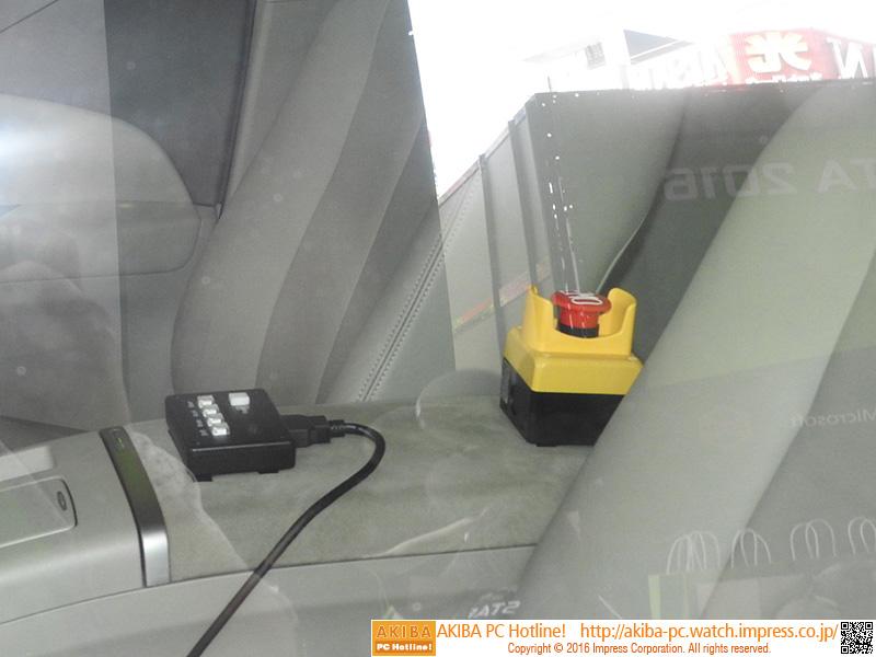 車内には緊急停止用スイッチが設けられている