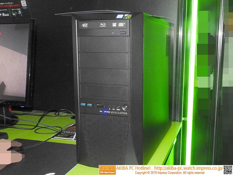 GALLERIAブランドのGeForce GTX 1080搭載ゲーミングPC