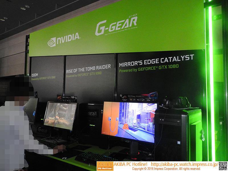 こちらはG-GEARブランドのゲーミングPCコーナー