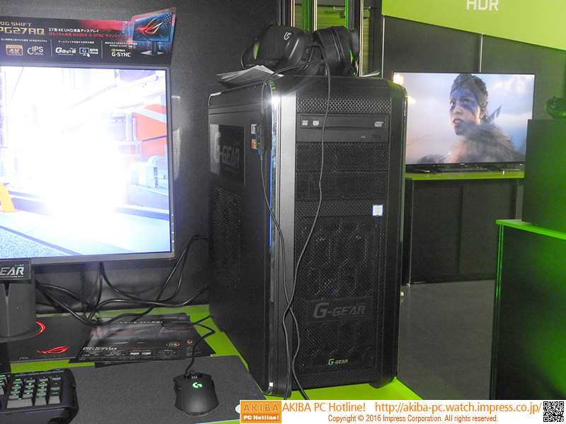 G-GEARブランドのGeForce GTX 1080搭載ゲーミングPC