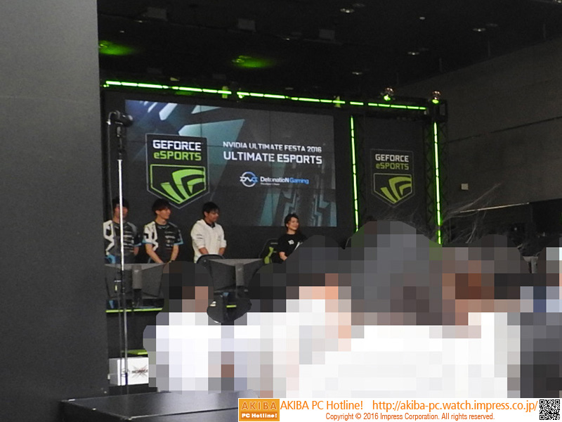 eスポーツイベントが行なわれた「ULTIMATE ESPORTS」