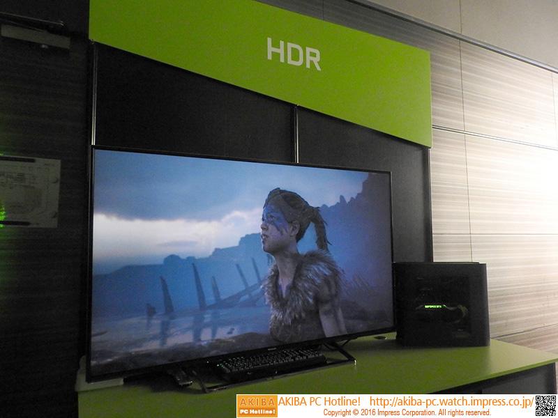こちらはHDRのデモ