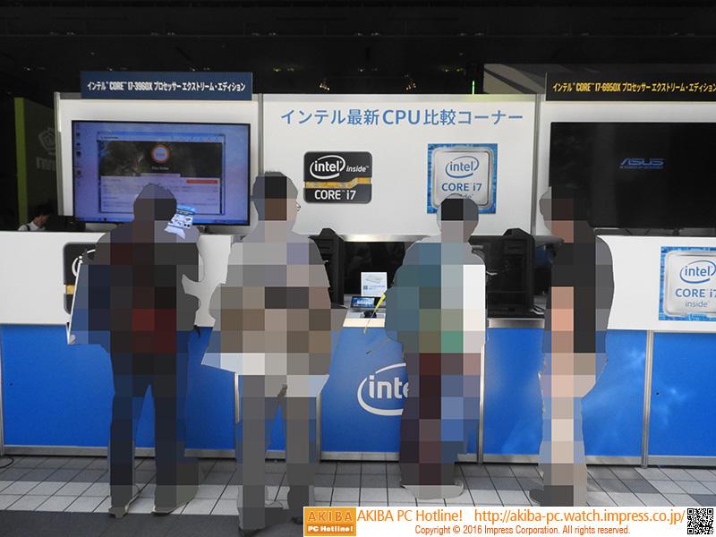 インテルコーナーも設けられており、最新の10コアCore i7などのデモを行なっていた