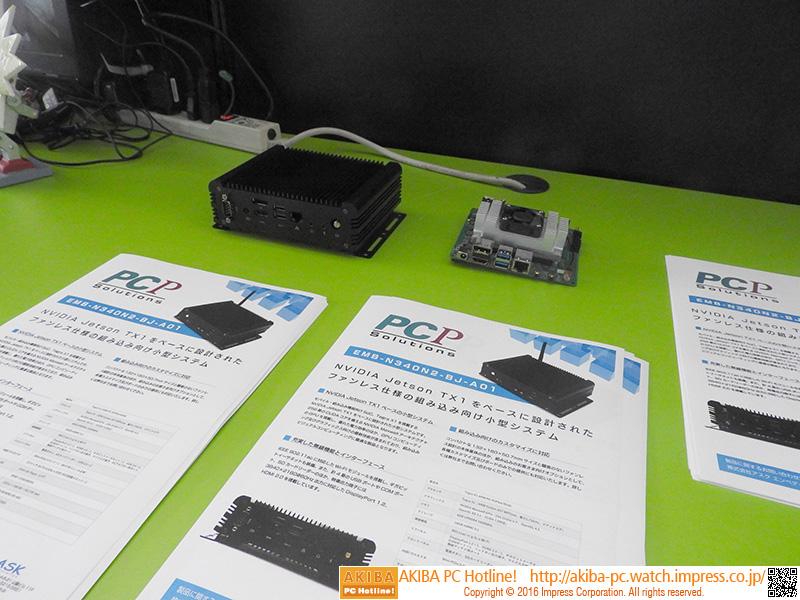 Jetson TX1をベースに設計されたファンレス仕様の組み込み向けシステム
