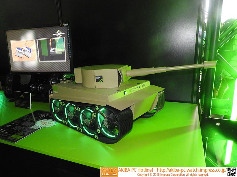 こちらは戦車型MOD PC