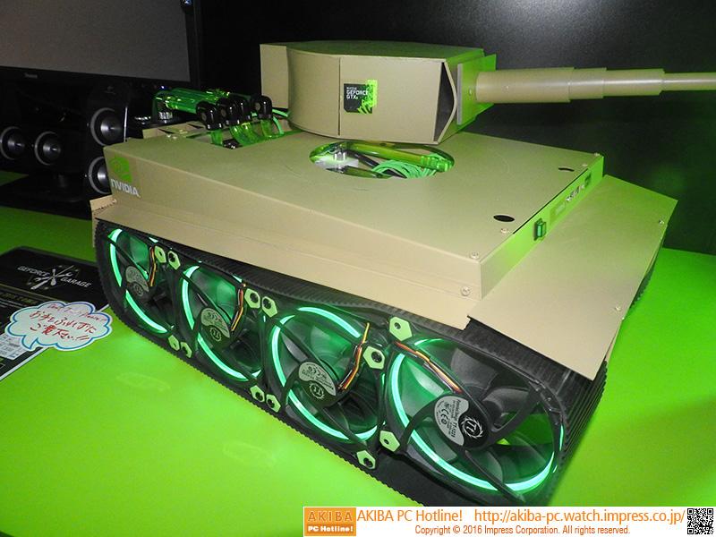 戦車型MOD PCには水冷システムが組み込まれている