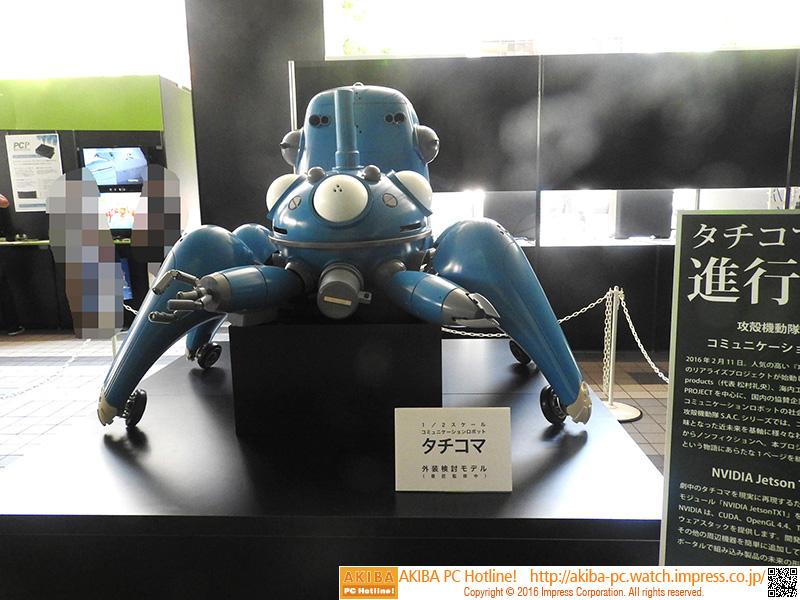 攻殻機動隊に登場する多脚戦車「タチコマ」のリアライズプロジェクトによる外装検討モデル。画像処理エンジンとしてJetson TX1が搭載され、画像認識などを行なう