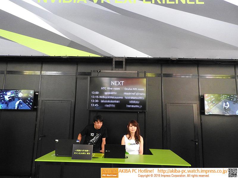 VR体験コーナーも用意されていたが、快適な環境でVRを楽しむために、HTC ViveルームとOculus Riftルームの2つの個室に分けられ、1人ずつ体験できるようになっていた(事前予約制)