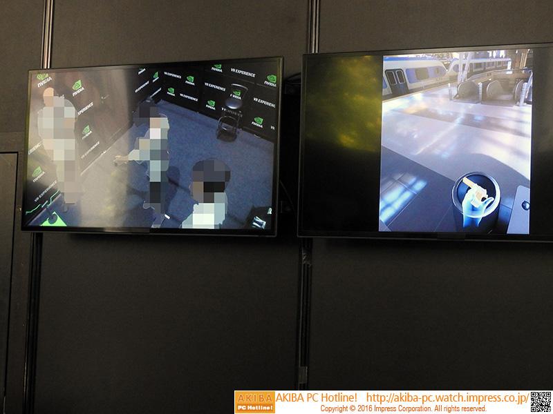 VRルーム内で体験している人の様子と、その人が見ている映像は外からモニターできるようになっていた