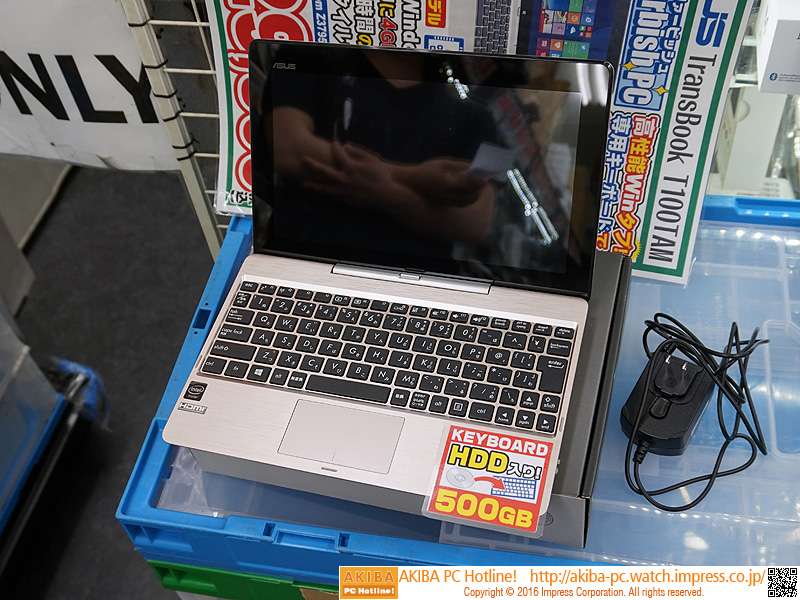 ASUSの2in1 PC。