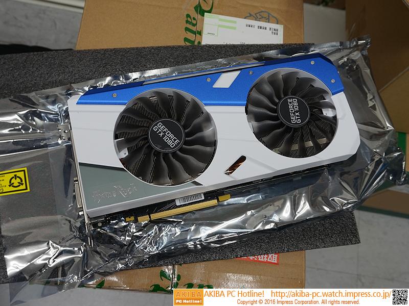 GeForce GTX 1080 GameRock Premium Edition