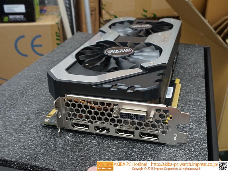 GeForce GTX 1080 Super JetStream