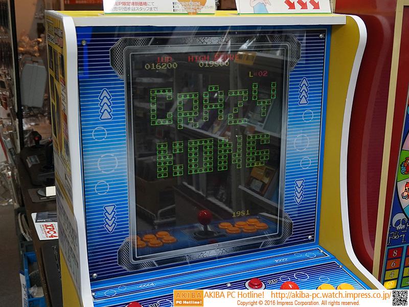 クレイジーコングがプレイできる。