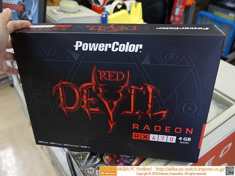 PowerColor AXRX 470 4GBD5-3DH/OC
