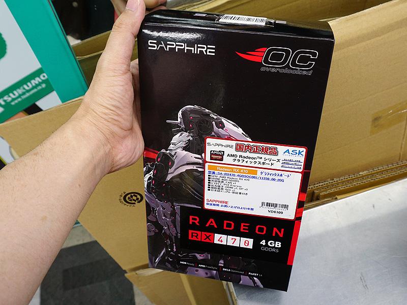 RADEON RX 470 4G GDDR5 OC(11256-00-20G)のパッケージ