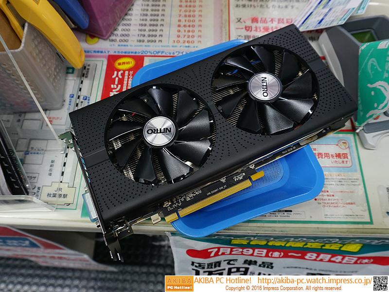 NITRO+ RADEON RX 470 4G GDDR5 OC