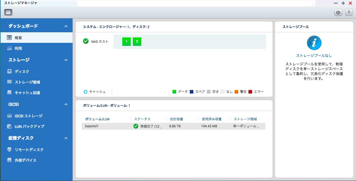 TS-231+の管理画面。RAID1のためHDD容量は8.85TB、セットアップ直後の使用容量は194MBと表示された