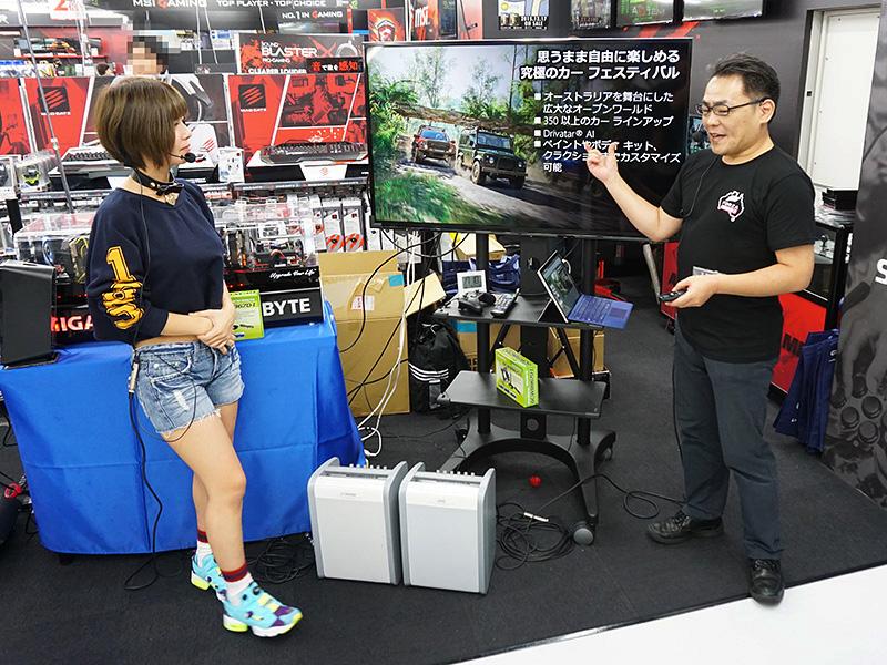 Forza Horizon 3の解説+体験イベントが開催