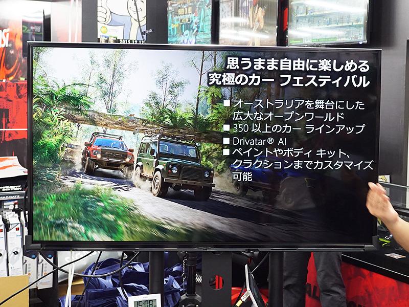 Forza Horizon 3はドリフトやカースタント的な「魅せるプレイ」をすることで高ポイントが得られるシステムになっているそう。従来のForzaシリーズ同様、車へのペイントやカスタムも楽しめる。