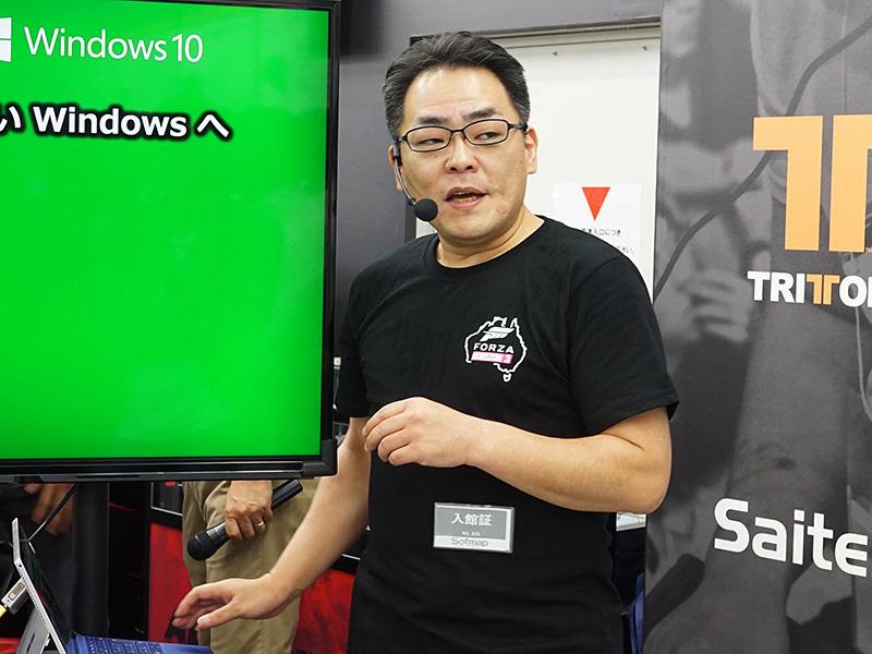 Forza Horizon 3の解説を行った日本マイクロソフトの森氏