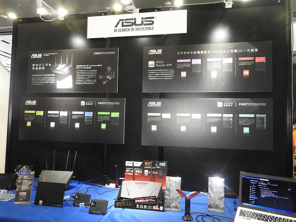 無線LAN関連機器を展示していたASUSブース