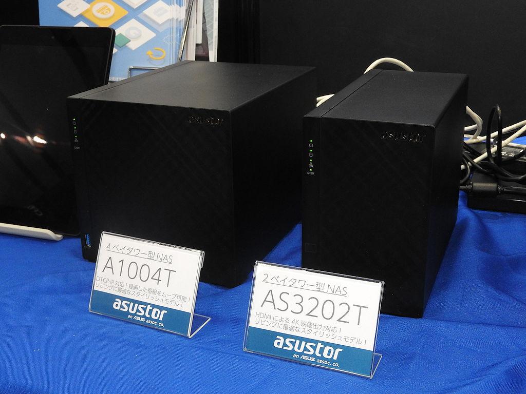 左が4ベイのNASボックス「A1004T」。右が2ベイの「AS3202T」