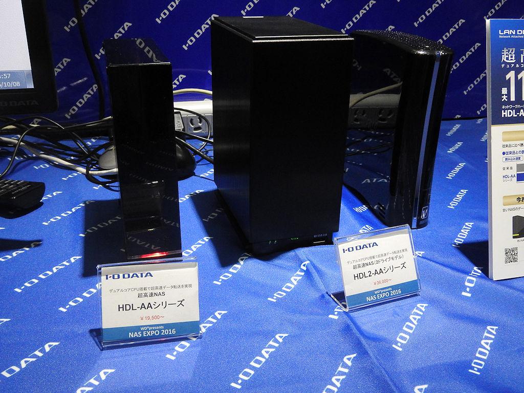 新製品の「HDL-AAシリーズ」と「HDL2-AAシリーズ」をメインに展示していた